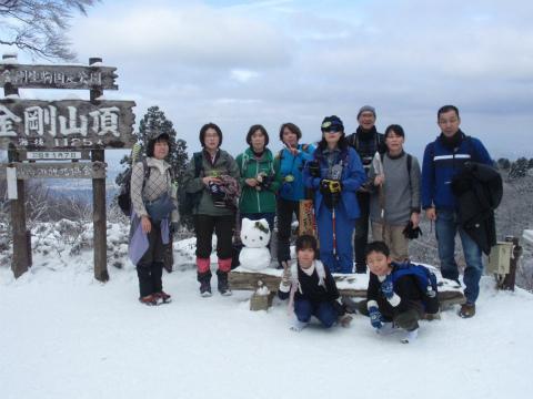 山頂広場で記念撮影(その2)