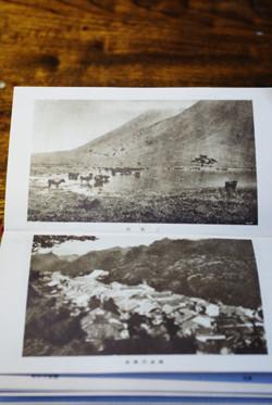 各地方紹介の間に、写真ページが差し込まれてます。上は島根県の三瓶山と、温泉津温泉の家並みです