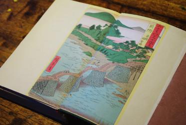扉には山口県の名所「錦帯橋」の浮世絵も