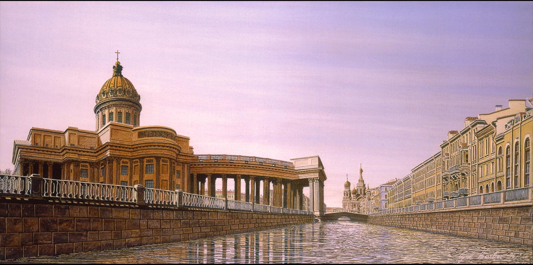 Cathédrale de Kazan et Cathédrale Saint-Sauveur-sur-le-sang-versé-de Saint-Petersbourg  1991