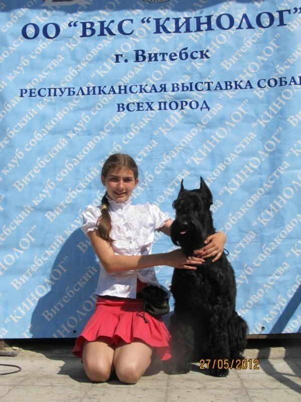 27 мая 2012г.Республиканская выставка всех пород.г.Витебск