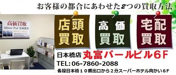 06-7860-2088