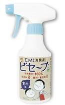 EM無香消臭剤ビセーブ(室内用)¥677(税抜)