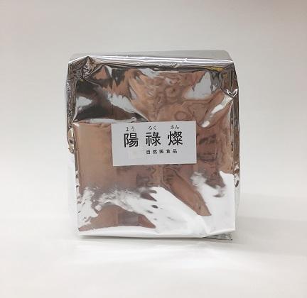 陽禄燦(ようろくさん)90p  6,435円+税
