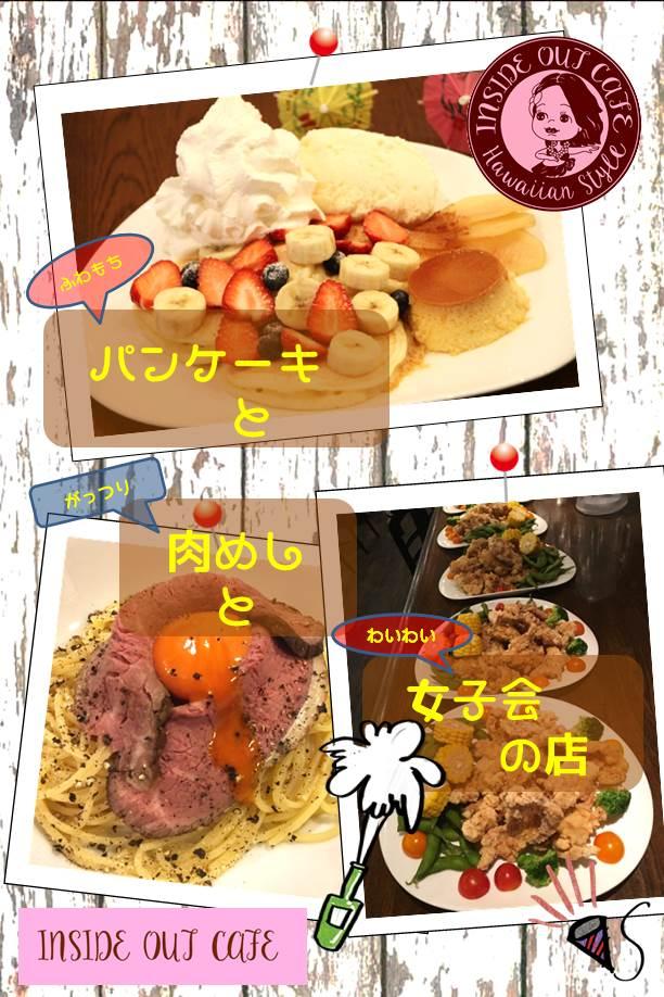平塚のパンケーキとローストビーフが美味しいカフェ
