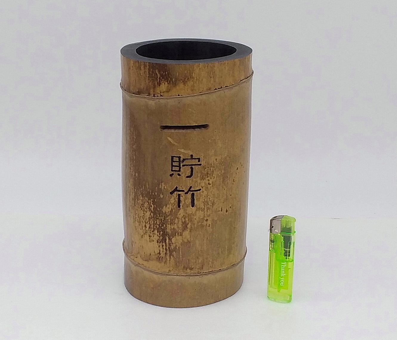 2021年やってみっか第31号「貯竹」の名前を彫ってみた