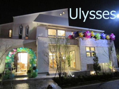 つくば市バルーンショップユリシス バルーンアート ハウジングギャラリー バルーンアーチ バルーン装飾