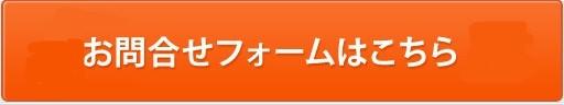 大阪,美容室,求人,北堀江,美容師