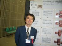 ポスター発表の寺田先生