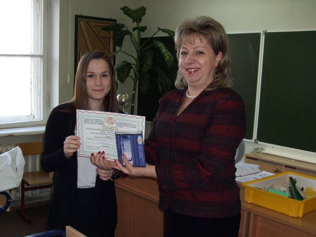 Фомичёва  Таня