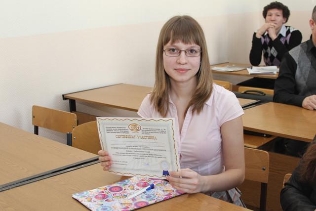 Анастасия Маслова, 10-3 класс