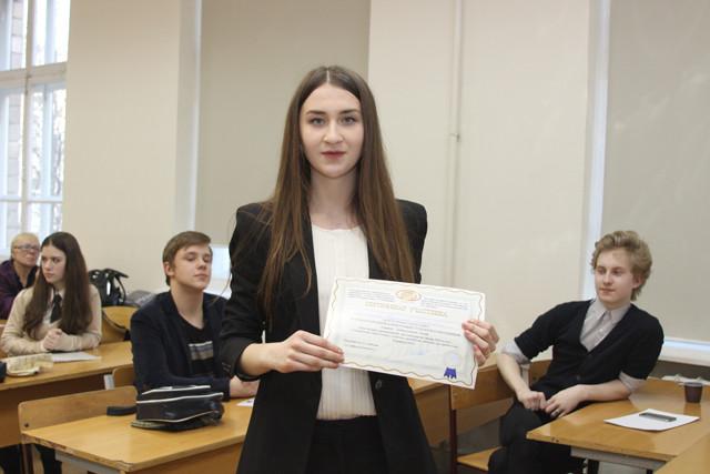 Камилла Закирова