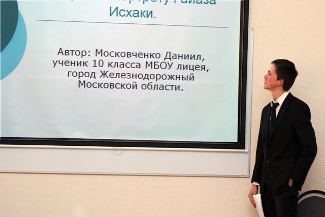 Даниил Московченко