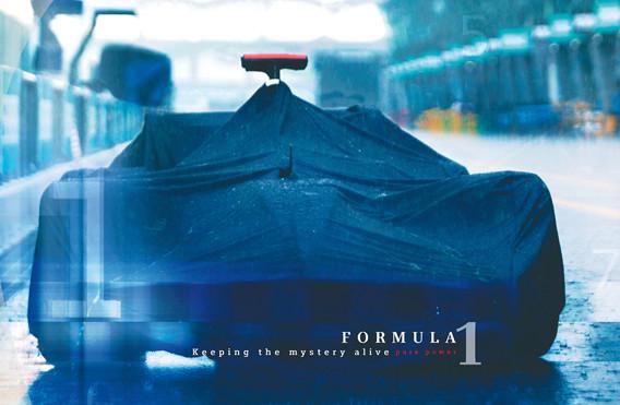 Fotografie und Plakatdesign Formel 1