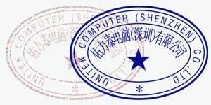 сделать по оттиску китайскую печать