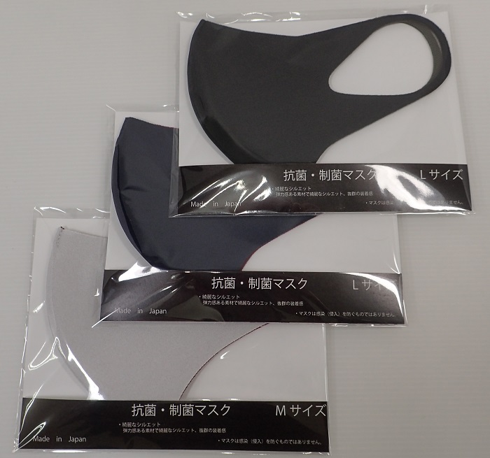 マスク生産開始