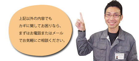 代表松岡の写真