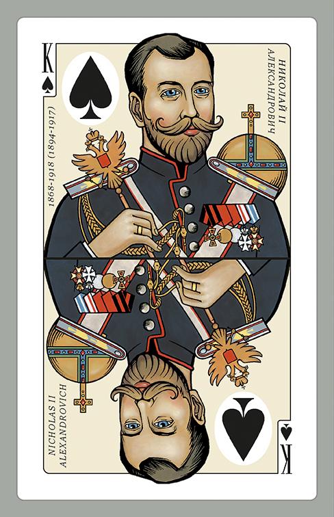 николай второй играл в карты