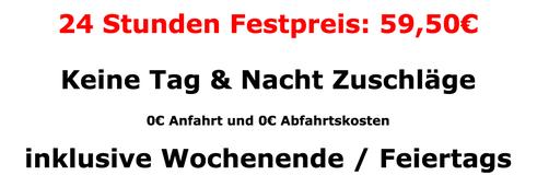 Schlüsselnotdienst Hamburg - 24 Stunden Festpreis - Günstiger Schlüsseldienst