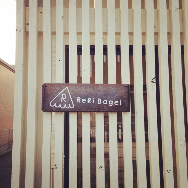 ReRiBagel