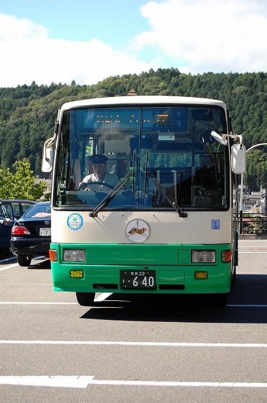 15:30にバスが発車です。おつかれさまでした