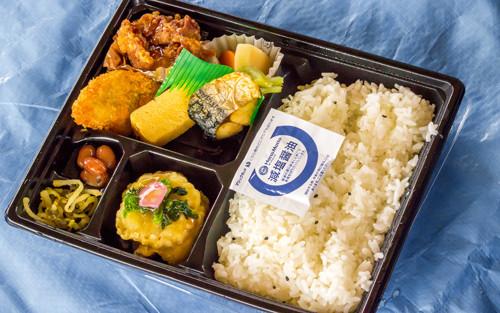 【画像】吉の浦公園で食べたお弁当