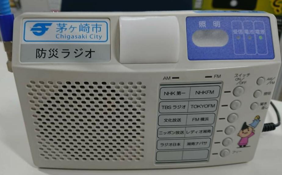 防災ラジオの啓蒙でチャリティーコンサートを行っています!