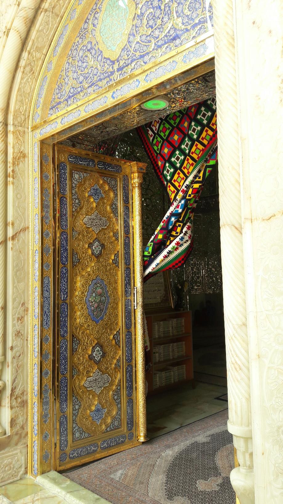 Eingangstür einer Mosche