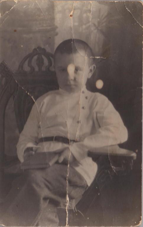 Николай - первоклассник. 1918