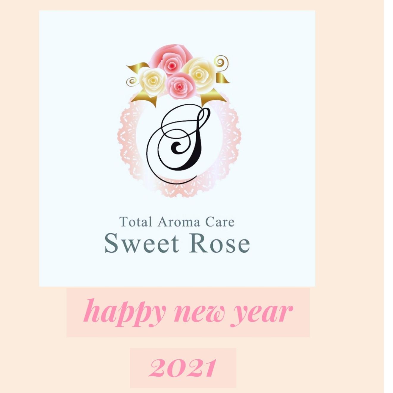 2021 あけましておめでとうございます。