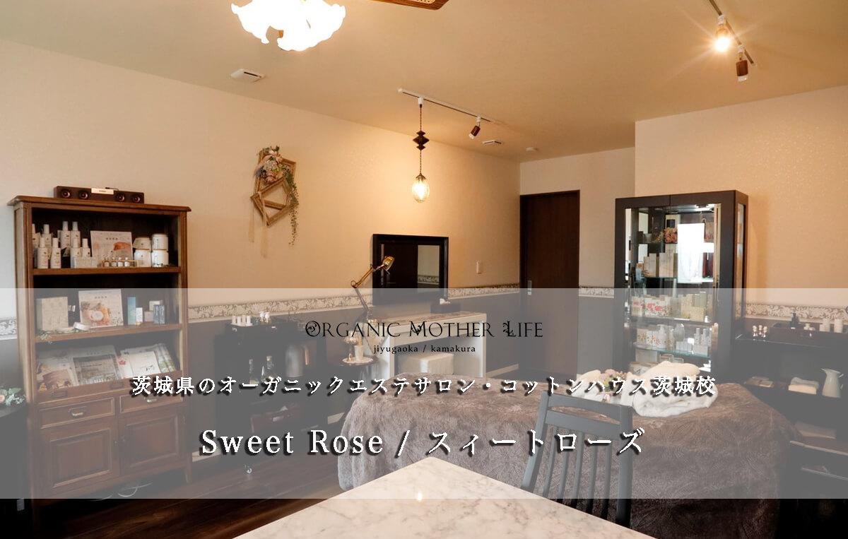 ORGANIC MOTHER LIFE 坂田まことさんのブログでご紹介いただきました♪