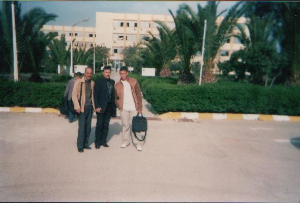 école de formation ain m'lila 2008