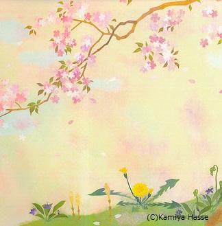 和風フリー素材・桜・たんぽぽ・春