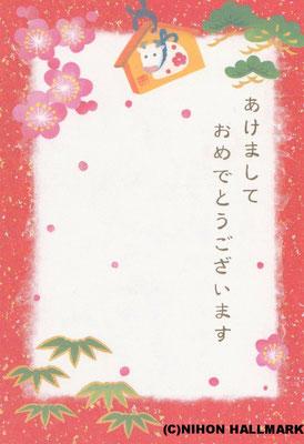 年賀ポスト・丑の絵馬・日本ホールマーク社より発売