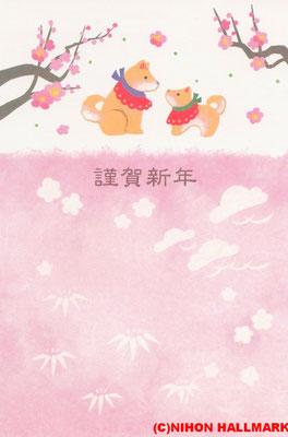 年賀ポスト・戌・日本ホールマーク社より発売