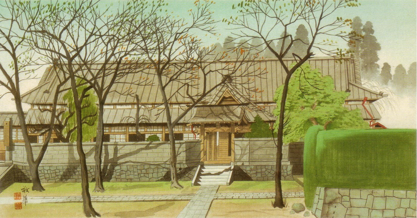 Le Kyakuden