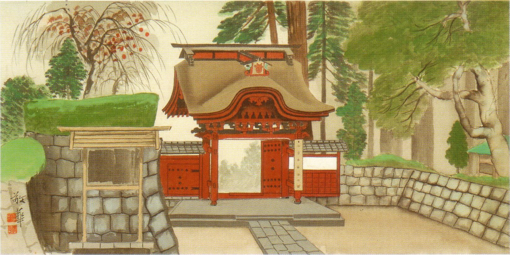 Le portail du soleil levant (porte de l'ogre)