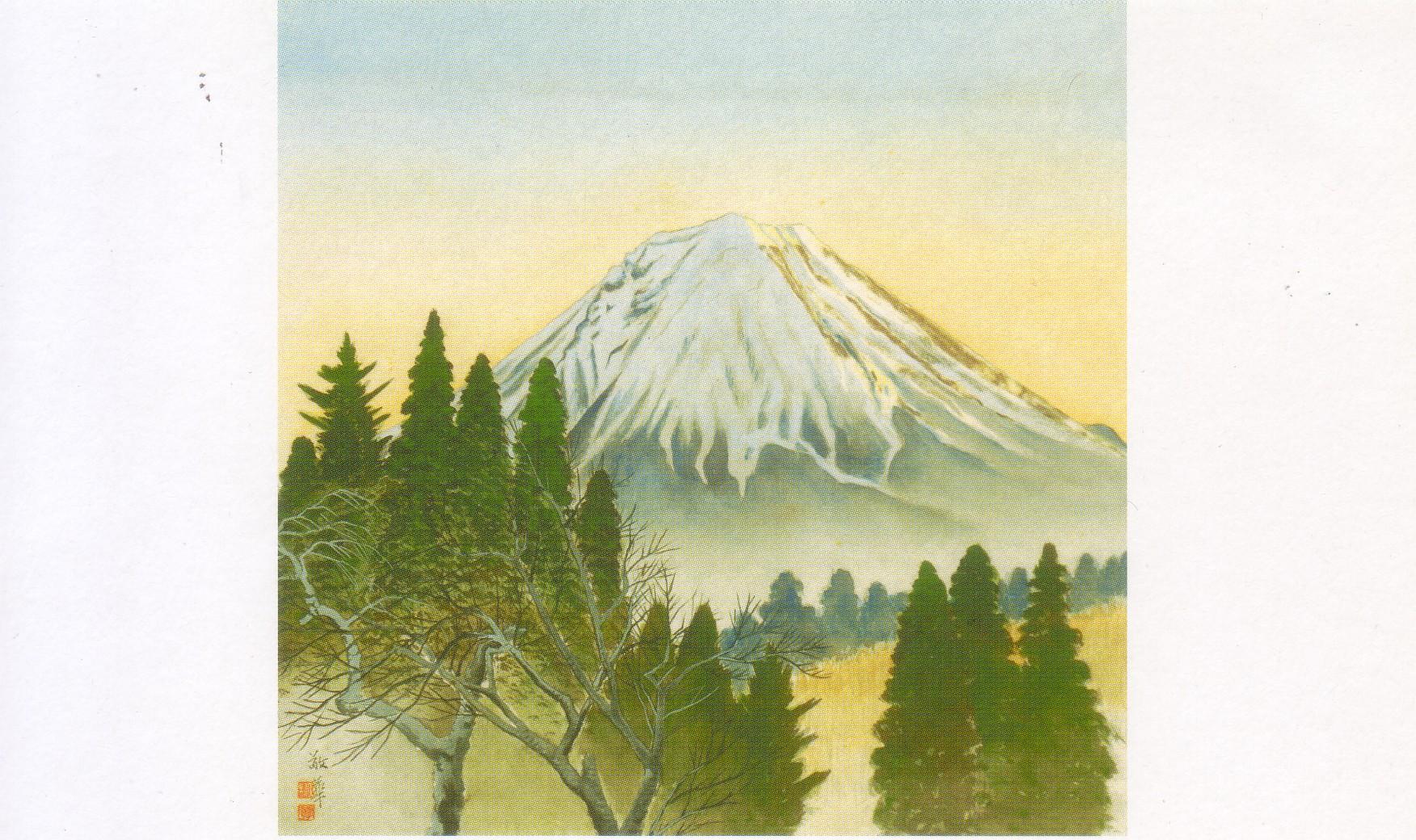 Le mont Fuji le 1er jour de l'année