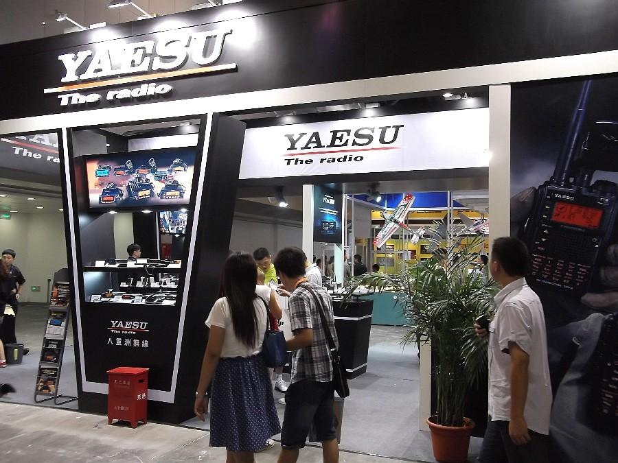 上海ハムフェステバル会場  YAESU