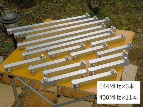7L4CNQ製作  2分配器 V、U用