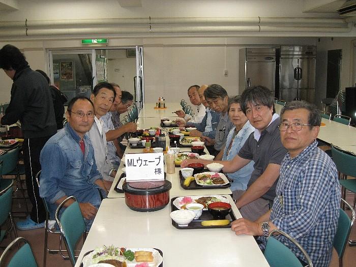 夕食 2013筑波アイボール大会 青年の家 食堂