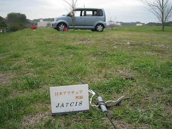 茨城県取手市 JA7CIS ダブルバズーカアンテナ 地面上