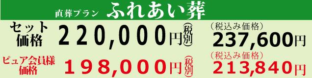 広島 直送