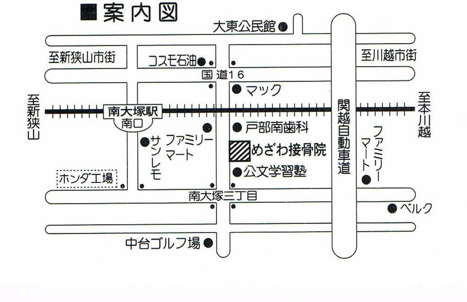めざわ接骨院 地図