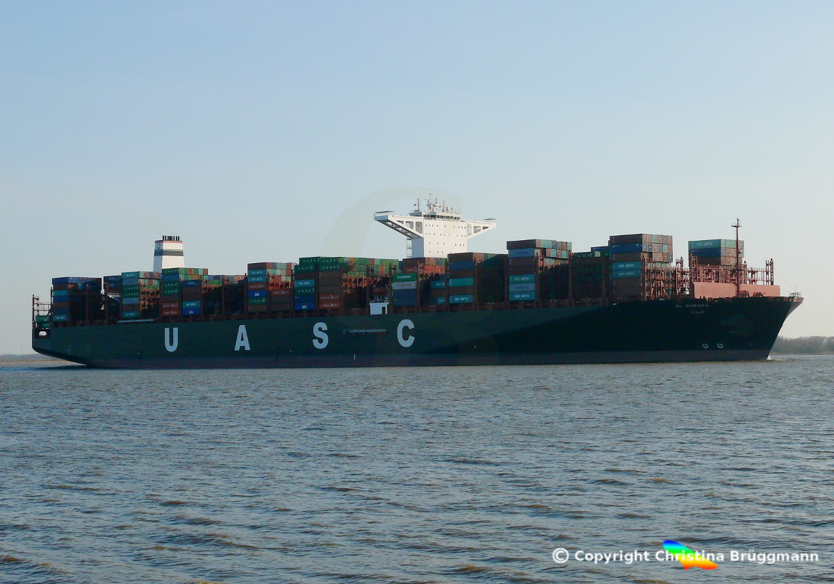 """UASC A19-Klasse Containerschiff """"AL ZUBARA"""" 16.03.2017 auf der Elbe"""