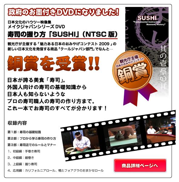 観光庁お土産コンテスト受賞