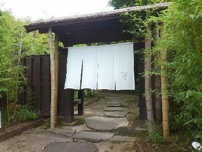 九衛門入り口