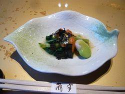 先付 山葵菜浸し いくら 生雲丹 もみ海苔 花一寸豆