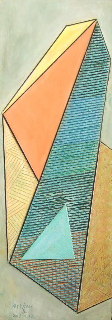 papier collé  499/1001  (402.5mmx148.5mm )   2013.11.17.  norio