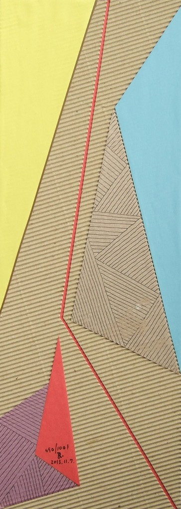 papier collé  490/1001  (402.5mmx148.5mm )   2013.11.07.  norio